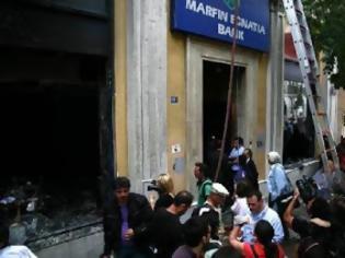 Φωτογραφία για Υπόθεση Marfin: Ενοχή για ανθρωποκτονία από αμέλεια ζήτησε η Εισαγγελέας