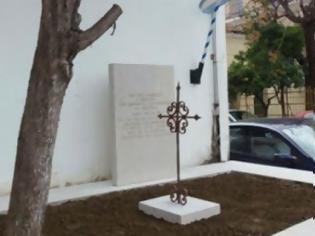 Φωτογραφία για Μεσολόγγι: Βεβήλωσαν τον τάφο του επισκόπου Ιωσήφ Ρωγών