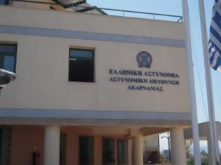 Φωτογραφία για Από 1η Αυγούστου λειτουργεί το Μεταγωγών της Αστυνομικής Διεύθυνσης Ακαρνανίας