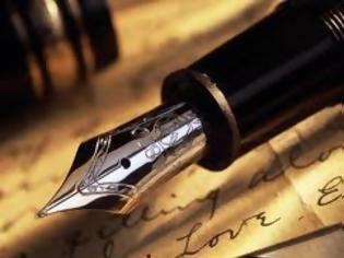 Φωτογραφία για Επιστολή αποχώρησης Νίκου Τσικαλάκη