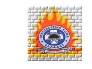 Φωτογραφία για Επιμνημόσυνη δέηση πεσόντων πυροσβεστών και εθελοντή