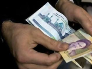 Φωτογραφία για Το Ιράν έχει σταματήσει να πληρώνει την Παγκόσμια Τράπεζα