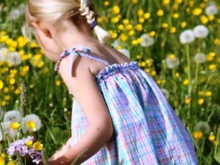 Φωτογραφία για Τι κάνει ένα παιδί ευτυχισμένο;