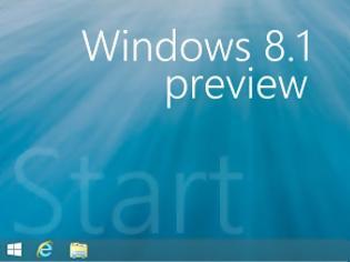 Φωτογραφία για Windows 8.1 Preview, πώς λειτουργεί το κουμπί Start
