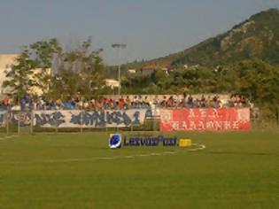 Φωτογραφία για Ναυλώνει πλοίο για Αθήνα η ΑΕΛΚ; - Τι γίνεται με το γήπεδο που θα παίξει η ΑΕΛΚ