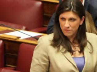 Φωτογραφία για Έκλεισαν το μικρόφωνο της Kωνσταντοπούλου στη Βουλή: «Σεβαστείτε τον εαυτό σας και κατεβείτε»