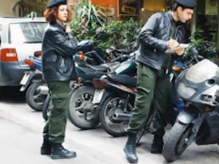 Φωτογραφία για Πως κατανέμονται οι δημοτικοί αστυνομικοί ανά δήμο