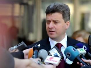 Φωτογραφία για ΠΓΔΜ: Δηλώσεις Γκ. Ιβάνοφ για την επιστολή του Αντ. Σαμαρά