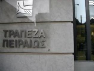 Φωτογραφία για Πρόγραμμα εθελούσιας εξόδου ανακοίνωσε η Τράπεζα Πειραιώς