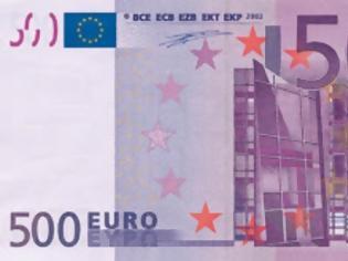 Φωτογραφία για Πάτρα: ''Ξέχασαν'' να πληρώσουν στο δημόσιο 2.900.000€!
