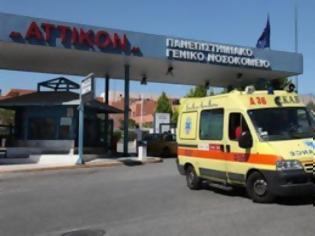 Φωτογραφία για Ανακοίνωση Αττικού Νοσοκομείου για τα επεισόδια με Γεωργιάδη