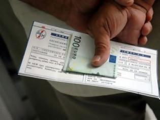Φωτογραφία για Νέες αυξήσεις στους λογαριασμούς της ΔΕΗ ανακοίνωσε η ΡΑΕ