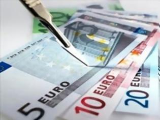 Φωτογραφία για Ξεκινά η επιχείρηση «κούρεμα δανείων»