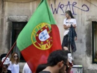 Φωτογραφία για Απέτυχαν οι διαπραγματεύσεις στην Πορτογαλία