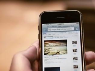 Φωτογραφία για Προσοχή: Tο έξυπνο κινητό σας μπορεί να σας παχαίνει