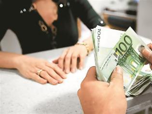 Φωτογραφία για Ανακοίνωση της ΔΗΜΑΡ για τη ρύθμιση των κόκκινων δανείων