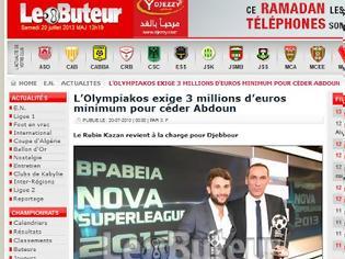 Φωτογραφία για lebuteur.com : Ο ΟΛΥΜΠΙΑΚΟΣ ΑΠΑΙΤΕΙ ΤΟ ΕΛΑΧΙΣΤΟ 3εκ. ΕΥΡΩ ΓΙΑ ΝΑ ΔΩΣΕΙ ΑΜΠΝΤΟΥΝ