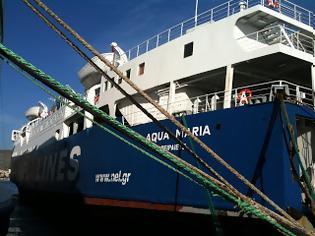 Φωτογραφία για Αεροδιακομιδή επιβάτη από το Aqua Maria με Super Puma