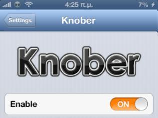 Φωτογραφία για Knober: Cydia update v1.2