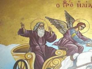 Φωτογραφία για H γιορτή του προφήτη Ηλία: Γιατί όλες οι εκκλησίες του βρίσκονται σε υψόμετρο