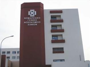 Φωτογραφία για Χωρίς τηλέφωνα το Νοσοκομείο Χανίων
