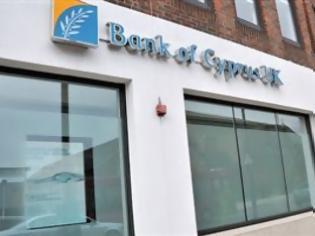 Φωτογραφία για Μέχρι τέλος Σεπτεμβρίου η αναδιοργάνωση της Τράπεζας Κύπρου
