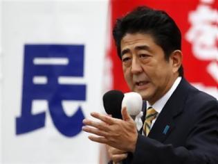 Φωτογραφία για Εκλογές για την άνω Βουλή στην Ιαπωνία