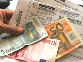 Φωτογραφία για Αυξάνεται το τέλος ΑΠΕ - Με 54 ευρώ επιπλέον το χρόνο θα επιβαρύνονται οι καταναλωτές