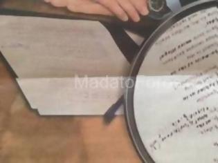 Φωτογραφία για Αποκάλυψη! Οι Σημειώσεις Του Σαμαρά Στη Συνάντηση Με Τον Σόϊμπλε