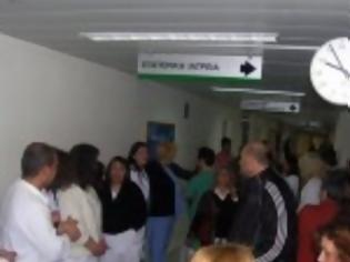 Φωτογραφία για Πανελλαδική απεργία των εργαζομένων στα Δημόσια Νοσοκομεία την Τετάρτη