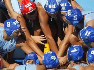Φωτογραφία για ΠΟΛΟ-παγκόσμιο γυναικών, ήττα για την εθνική: ΗΠΑ-Ελλάδα 12-8