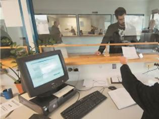 Φωτογραφία για «Παραθυράκι» για παράταση στην κατάθεση φορολογικών δηλώσεων