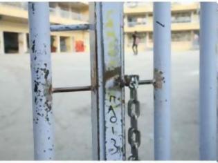 Φωτογραφία για Kλειστά σχολεία τον Σεπτέμβρη