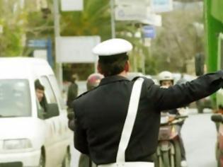 Φωτογραφία για Λάρισα: Κυκλοφοριακές ρυθμίσεις λόγω εργασιών σε παράδρομο της ΠΑΘΕ
