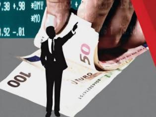 Φωτογραφία για «Τονωτική ένεση» ρευστότητας 20 δισ. χρειάζεται η ελληνική αγορά