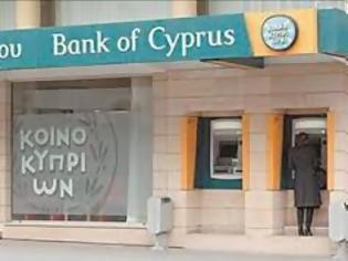 Φωτογραφία για Τράπεζα Κύπρου: Καταιγιστικές εξελίξεις σχετικά με την εξυγίανση