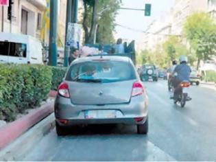 Φωτογραφία για Εικόνες χάους στην Αθήνα από το ανεξέλεγκτο παρκάρισμα