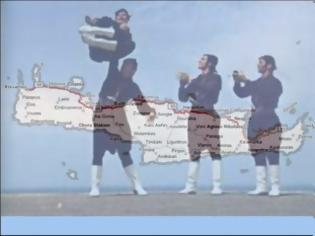 Φωτογραφία για «Η Κρήτη χορεύει Πεντοζάλι από τη μια μπάντα ίσα την άλλη»