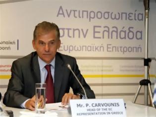 Φωτογραφία για Π. Καρβούνης: «Ευνοϊκό προηγούμενο» για την Ελλάδα η επιστροφή των κερδών από τα ελληνικά ομόλογα