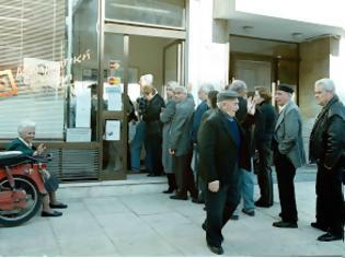 Φωτογραφία για Διακοπή ΕΚΑΣ σε εκατοντάδες συνταξιούχους