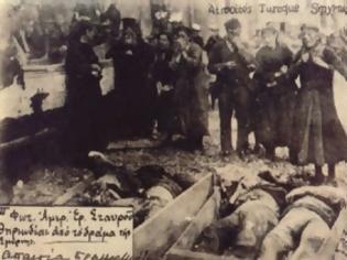 Φωτογραφία για Ντοκουμέντο ΣΟΚ!! Η διαταγή των Τούρκων να σφάξουν όλους τους Έλληνες στην Σμύρνη...! Τα έγγραφα σπάνε κόκαλα...