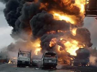 Φωτογραφία για Νεκροί από εκρήξεις στη Νιγηρία