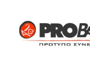 Φωτογραφία για Probank: Το χρονικό ενός... αχρείαστου θανάτου