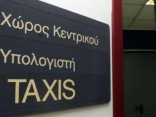 Φωτογραφία για Άμεση κατάσχέση καταθέσεων σε όσους χρωστούν στο Δημόσιο με ένα κλικ στο Taxis