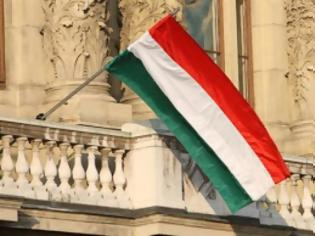 Φωτογραφία για Ουγγαρία: Ως τα μέσα Αυγούστου θα αποπληρώσουμε το ΔΝΤ