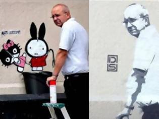 Φωτογραφία για Τον έστειλαν να σβήσει γκράφιτι και έγινε γκράφιτι ο ίδιος
