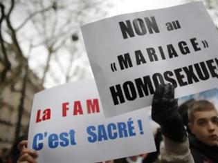 Φωτογραφία για Η Γαλλική κοινωνία αντιστέκεται στη διάλυση του θεσμού της οικογένειας