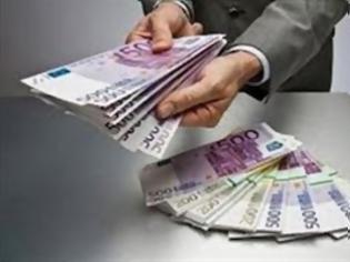 Φωτογραφία για Πάτρα: Έσκασε και νέα διαδικτυακή απάτη για χoρήγηση δανείων