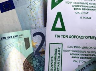 Φωτογραφία για Ποιοί θα πληρώσουν χίλια ευρώ επιπλέον φόρο – Ποιοί παίρνουν επιστροφή