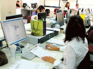 Φωτογραφία για Διευκρινίσεις για την πειθαρχική ευθύνη των δημοσίων υπαλλήλων